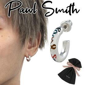 ピアス メンズ ブランド 片耳 リング おしゃれ ポールスミス シルバー 925 送料無料 Paul Smith