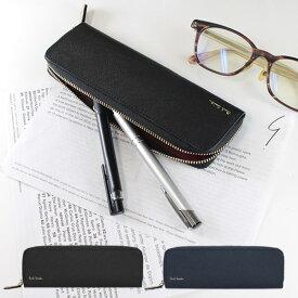 ポールスミス ペンケース ジップストロー グレイン 文房具 筆箱 ふでばこ 革 レザー Paul Smith メンズ レディース ブランド おしゃれ かわいい 正規品 新品 2019年 ギフト プレゼント 873219 P788