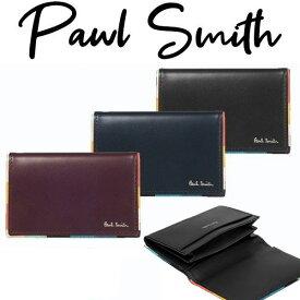 ポールスミス 名刺入れ カードケース メンズ Paul Smith アーティストストライプポップ P513