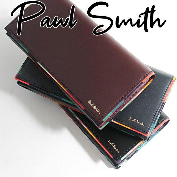 ポールスミス 財布 かぶせ 長財布 メンズ アーティストストライプポップ P516 プレゼント ラッピング無料 Paul Smith