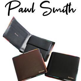 ポールスミス 財布 二つ折り財布 アーティストストライプポップ 小銭入れあり 【Paul Smith メンズ レディース ブランド 正規品 新品 ギフト プレゼント】 P514 873181 PSC514