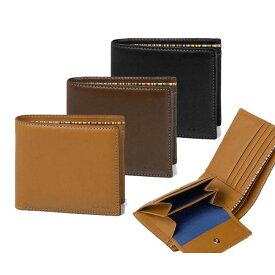 ポールスミス 財布 二つ折り財布 小銭入れあり Paul Smith メンズ レディース 送料無料 ブランド 正規品 新品 2020年 ギフト プレゼント ラッピング無料 オールドレザー P485 873215 PSC485