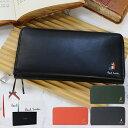 ポールスミス 財布 かぶせ長財布 Paul Smith メンズ ブランド 送料無料 正規品 新品 2020年 ギフト プレゼント ラウン…