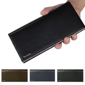 ポールスミス 財布 二つ折り長財布 ストライプポイント2 かぶせ Paul Smith メンズ レディース ブランド おしゃれ かわいい 正規品 新品 ギフト プレゼント 873301 P756 PSC756