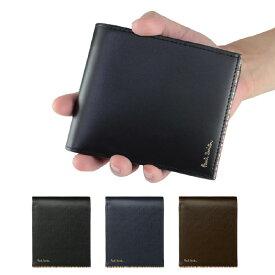 【父の日ギフト】ポールスミス 財布 二つ折り財布 ストライプポイント 牛革 小銭入れあり ブラック ブラウン ネイビー Paul Smith メンズ ブランド おしゃれ かわいい 正規品 新品 ギフト プレゼント 873301 P755 PSC755 父の日