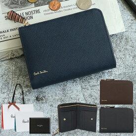 ポールスミス 財布 二つ折り財布 ジップストローグレイン 小銭入れあり 【Paul Smith メンズ レディース ブランド 正規品 新品 ギフト プレゼント】 PSC784