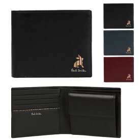 ポールスミス 財布 二つ折財布 折り財布 マーケトリーストライプラビット 873734 P164 クリスマス