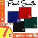 ポール スミス Paul Smith 財布 二つ折り財布 ミニエンボス 873851 P012