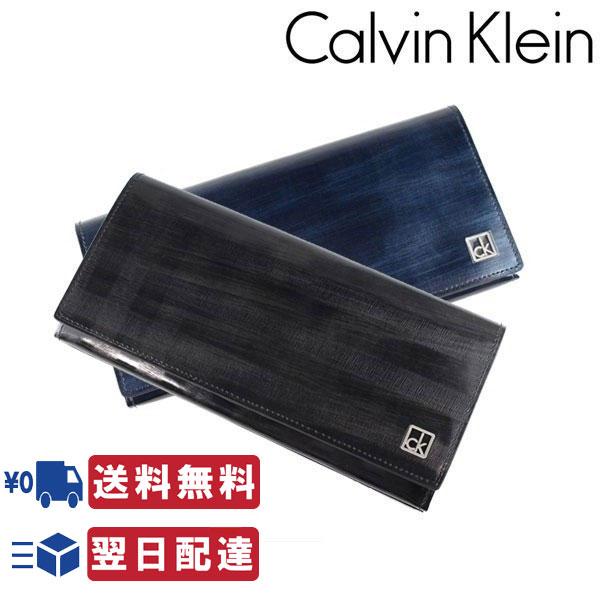 カルバンクライン 財布 長財布 メンズ レディース Calvin Klein ck カルバン かぶせ 本革 レザー 男性用 ギフト プレゼント ラッピング無料
