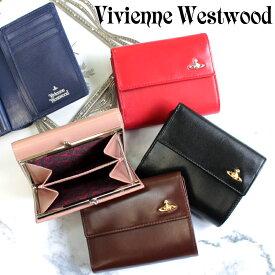 ヴィヴィアン ウエストウッド 二つ折り財布 レディース がま口 Vivienne Westwood 小銭入れあり ピンク ネイビー レッド ブラック ダーク ブラウン 牛革 本革 ビビアン ブランド プレゼント ヴィンテージ WATERORB 3218M13