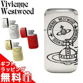 【追跡可能メール便】ヴィヴィアンウエストウッド ライター オイルライター Westwood ヴィヴィアン 喫煙具