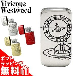 【追跡可能メール便】ヴィヴィアンウエストウッド ライター オイルライター Westwood ヴィヴィアン 喫煙具 新春