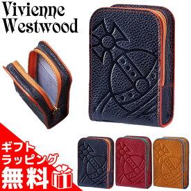 ヴィヴィアンウエストウッド シガレットケース タバコケース 牛革 レザー BOX ソフト箱 20本 1個分 レディース メンズ ネイビー/レッド/キャメル BIG ORB 1518945