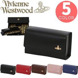 ヴィヴィアンウエストウッド シガレットケース 喫煙具 タバコケース マルチケース かぶせ フラップ 牛革 ブラック レッド ブラウン ピンク ネイビー ヴィンテージWATERORB 1518M1H バレンタインデー