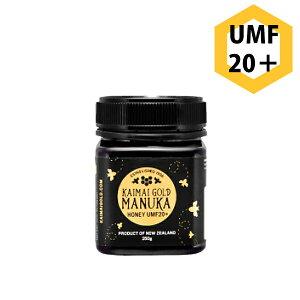 ハニーロア カイマイゴールド マヌカハニー UMF20+ 250g マヌカ はちみつ ハチミツ 蜂蜜 ニュージーランド産