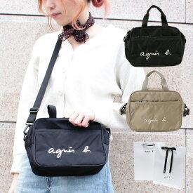 アニエスベー アンファン バッグ ポシェット ショルダー マザーズバッグ ロゴ GL11 E BAG