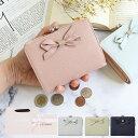 ジルスチュアート JILLSTUART 財布 口金折り財布 レディース 牛革 ツイスティング JSLW0GS1