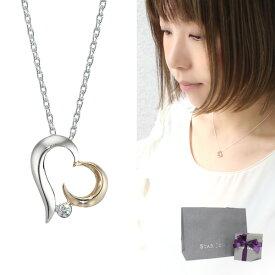 スタージュエリー ネックレス ハート STAR JEWELRY ダイヤモンド シルバー 2SN1464 プレゼント ギフト アクセサリー 誕生日 ブランド