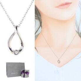 スタージュエリー ネックレス ダイヤモンド シルバー しずく STAR JEWELRY 2SN1573 プレゼント ギフト アクセサリー 誕生日 ブランド