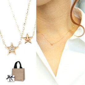 スタージュエリー ガール ネックレス 星 スター ダイヤモンド ゴールド STAR JEWELRY girl 2JN7140 プレゼント ギフト アクセサリー 誕生日 ブランド