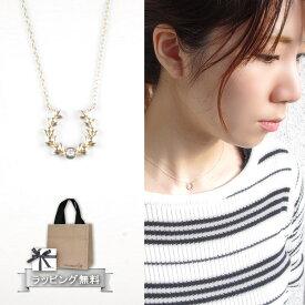 スタージュエリー ネックレス ダイヤモンド 馬蹄 STAR JEWELRY オリーブ ホースシュー 2JN7289 プレゼント ギフト アクセサリー 誕生日 ブランド
