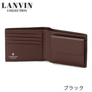 ランバンコレクション財布メンズ二つ折り財布クウルールドヴァンJLMW0GS2