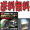 【送料無料】効果のないインナーサイレンサーとは違います!マフラーサイレンサーもっと消音サイレンサーとビビリ音対策テープのセット