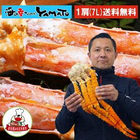 希少な北海道産 特大いばら蟹 1kg前後 7Lサイズ 一肩シュリンクパック イバラガニ いばらがに カニ タラバガニの仲間 たらばがにの仲間 かに 蟹 お歳暮 ギフト【#元気いただきますプロジェクト】