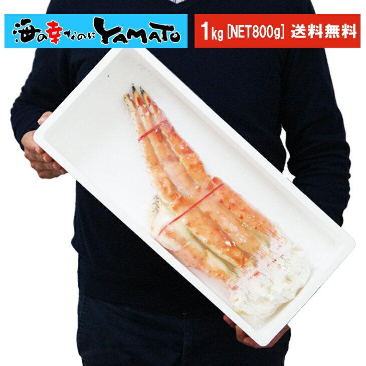 訳あり 大きなタラバ蟹 5Lサイズ 一肩1kg [NET800g] シュリンクパック 専用発砲箱入 たらば蟹 タラバガニ 卒業 入学 ギフト 食品