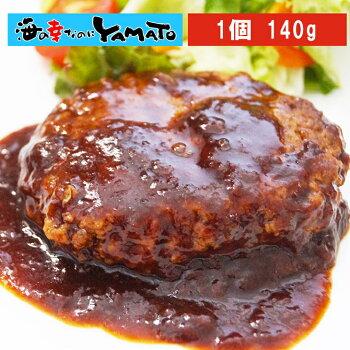 鉄板焼き粗挽きハンバーグ140g牛肉おかずおつまみ