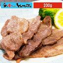 北海道産 えぞ鹿肉 肩肉スライス 200g エゾシカ 蝦夷鹿 シカ肉 ジビエ 焼き肉 焼肉