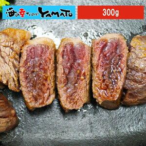 北海道産 えぞ鹿肉 ももステーキ 300g エゾシカ 蝦夷鹿 シカ肉 ジビエ あす楽