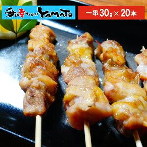 国産 鶏もも串 1串30g×20本 焼き鳥 焼鳥 惣菜 おつまみ お酒の友 おかず あす楽