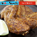 手羽先黄金焼きプレミアム 17本入 計1kg てばさき 鶏 冷凍食品 おつまみ 惣菜 あす楽