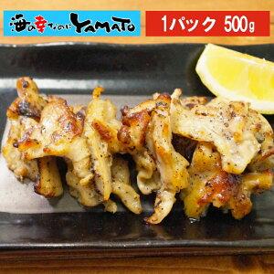 直火焼き 鶏ヤゲン軟骨(ハラミ付き) 500g 冷凍食品 おつまみ 惣菜 なんこつ ナンコツ
