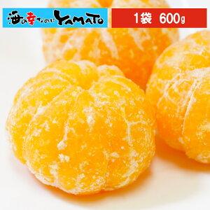 大玉 冷凍みかん 600g ミカン 蜜柑 国産 冷凍食品 フルーツ