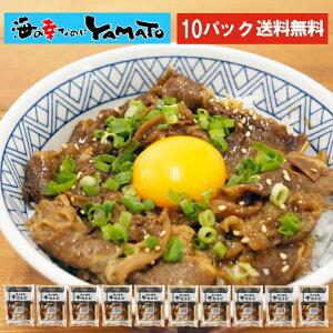 湯煎するだけの簡単調理!牛カルビ丼の素 10食セット! 牛丼 肉丼 ぎゅうどん おつまみ 昼食 ランチ 簡単調理