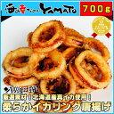 イカリング唐揚げ700g 北海道産真イカを厳選 冷凍食品 揚げ物 お弁当 おかず