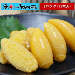 子持ちヤリイカ 3パック(15本) 烏賊 いか おつまみ ヤリイカ やりいか シシャモ 魚卵 珍味 酒の友 日本酒と合う 焼酎と合う