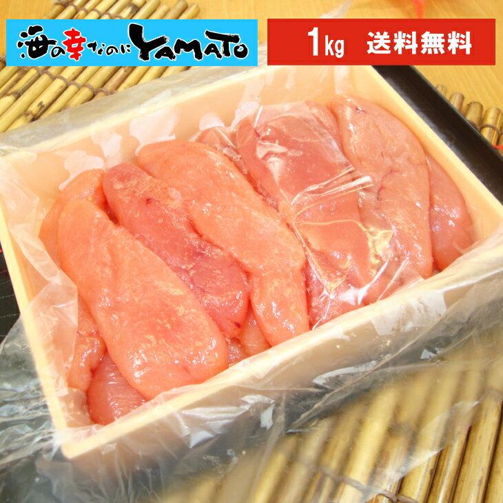 訳あり 手作り塩タラコ 500g×2箱 たらこ 鱈子 わけあり お歳暮 贈答 ギフト