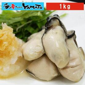 浜蒸し牡蠣 1kgに55粒前後入り 広島県産 冷凍食品 かき カキ あす楽