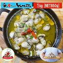 広島県産 小粒 牡蠣むき身 1kg(NET850g) 冷粒 カキ かき 冷凍食品 惣菜【#元気いただきますプロジェクト】