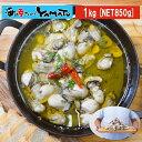 広島県産 小粒 牡蠣むき身 1kg(NET850g) 冷粒 カキ かき 冷凍食品 惣菜