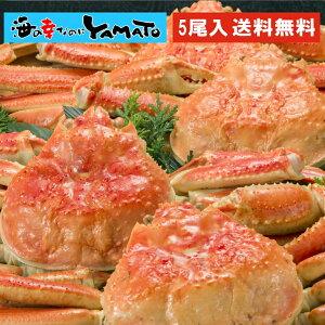 【年末予約受付開始!】本ズワイ蟹姿造り 3kg(5尾入り) カニ かに 蟹 ずわい蟹 ズワイガニ 蟹味噌 カニ味噌 海の幸 敬老の日 お歳暮 お祝い