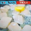 ゆうべつ漁協 訳ありほたて貝柱 割れ 1kg 北海道 ゆうべつ 海鮮 貝 帆立