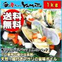 天然 殻付きアサリの旨味ボイル どっさり1kg 冷凍食品 あさり 貝 かい カイ 浅利【580off】
