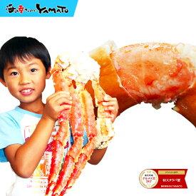 特大タラバ蟹1kg カニ タラバガニ かに 蟹 たらば蟹 たらばかに お中元 お歳暮 敬老の日 ギフト 2kg 3kg 5kg