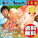 【まとめ買いクーポン発行中】 特大タラバ蟹 かに カニ 船上ボイル 船上凍結厳選 極太 ボイル たらば 1kg 2kg 3kg 5kg 贈答 ギフト 父の日