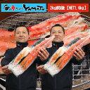 超特大タラバ蟹脚 シュリンクパック 2kg前後(1kg前後 [NET800g] ×2パックセット) カニ タラバガニ かに 蟹 お歳暮 ギフト プレゼント 贈り物 贈答品