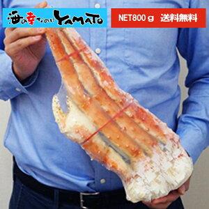 タラバ蟹シュリンクパック 1肩 [NET800g] カニ タラバガニ かに 蟹 お歳暮 ギフト プレゼント 贈り物 贈答品 あす楽